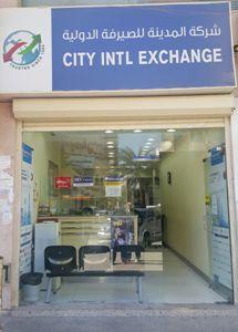 City International Exchange C O  W L L